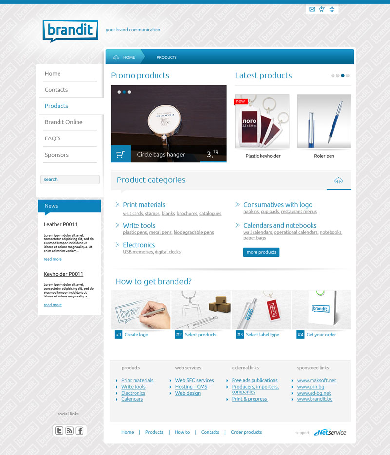 Brandit-online.eu - начална страница