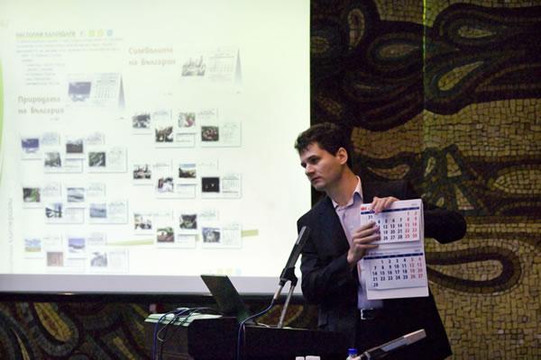 Представяне календари 2011 и нови рекламни продукти - Календарите 2011 презентация снимка