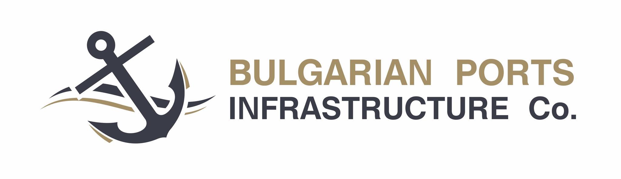 Bulgarian ports