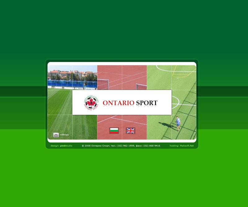 Ontariosport.net - intro