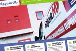 Бараж-М фирмен интернет сайт