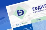 Уеб дизайн - ЕВДИТО